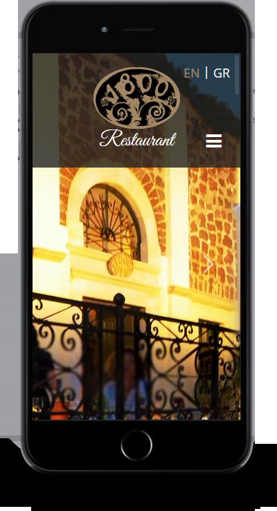 Oia 1800 Restaurant